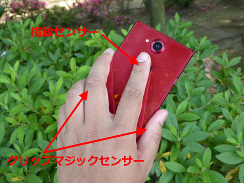 このような持ち方をすれば、スリープ解除からロック解除までスムースにできる(写真を撮影するために、手首を返しています)