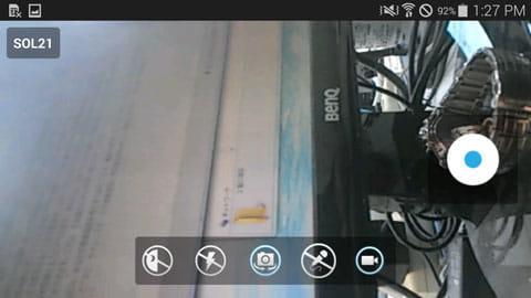 盗難防止-位置追跡:カメラの起動画面