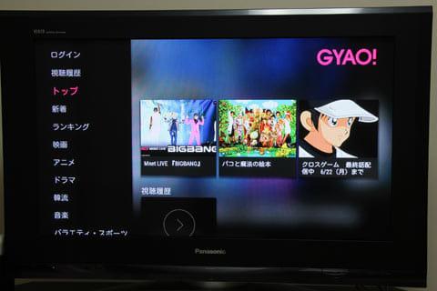 「Nexus Player」ではGayo!やHuluといったサービスを選択して視聴できる