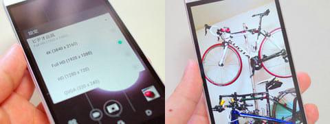 4K動画撮影できるインカメラってハイスペックすぎ!(左)インカメラで自宅の自転車を撮影してみましたがメインカメラで撮影したみたいに綺麗でした!(右)