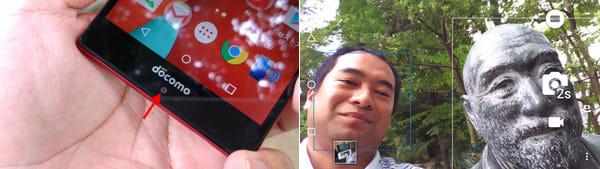 本体の最下部にあるインカメラ(左)は広角化で、よりワイドに撮影できるようになった(右)
