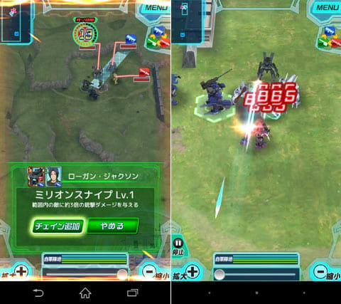 境界の黒翼 アサルトレイヴン:チェインバーストは参加するユニットを任意で追加できる(左)発動すれば強力な連携攻撃がはじまる(右)