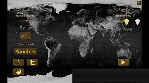 Seamless Earth 75億ピース地球ジグソーパズル:プレイ前の画面。「Map Type」、「Select Mode」を変更できる