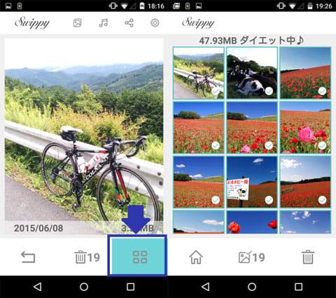 【写真や画像を簡単整理♪-写真整理アプリSwippy:整理完了ボタン(左)削除写真選択画面(右)