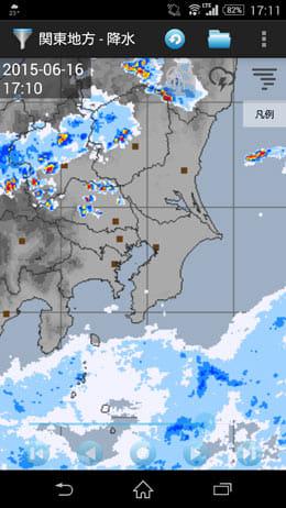 レーダー・ナウキャスト - 降水(雨雲)・雷・竜巻:雨雲分布図のみを表示