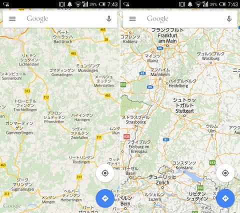 Seamless Earth 75億ピース地球ジグソーパズル:「Google Map」画面。この時点で僕はわからず…(左)広域にすると、ドイツだとわかりました(右)