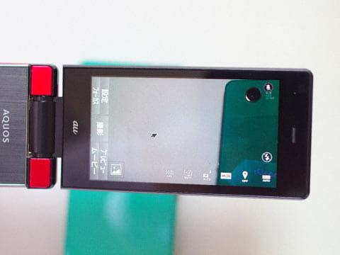 カメラ部はスマホのカメラと同等のアプリを使っているようだ