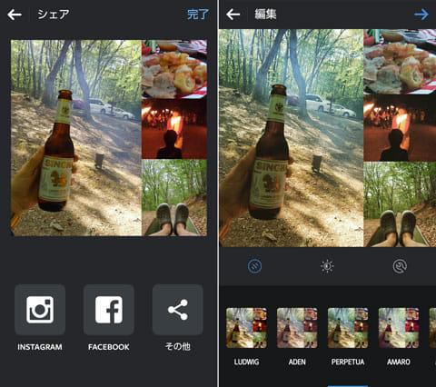 保存タップ後のシェア画面(左)『Instagram』の画面。ここからフィルタをかけて、よりかっこよくできる(右)