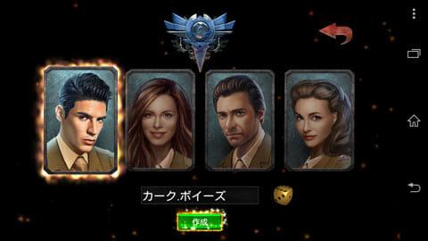 【戦艦の次はこれだ】機甲帝国:4人のキャラクターから司令官を選ぶ。優秀な司令官へ成長させよう