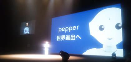 【速報】ソフトバンク、Pepperの一般発売は6月20日から!【会話動画あり】