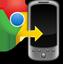 Google Chrome to Phone 拡張機能