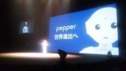 Pepperが一般発売へ