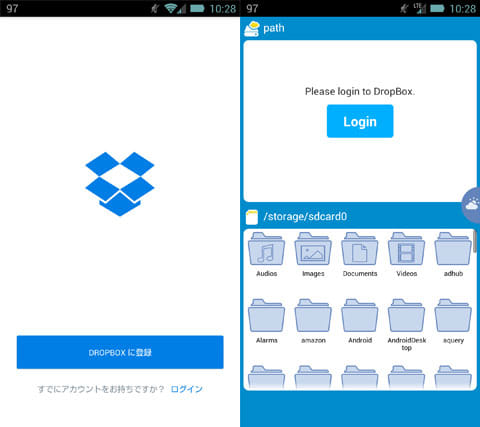FileDrop for Dropbox:『Dropbox』ログイン画面(左)アプリ起動画面(右)