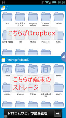 FileDrop for Dropbox