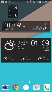Clock & Daily Hourly Weather