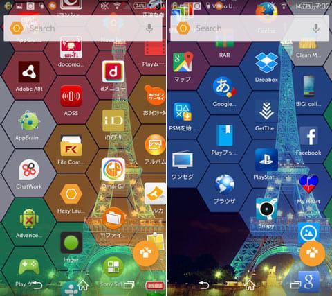 Hexy Launcher:ホーム画面。タイルは色ごとにブロックわけされている