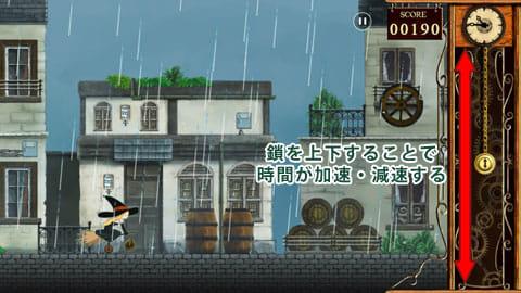 Mist Rain:時間の操作は大時計の鎖を上下しよう