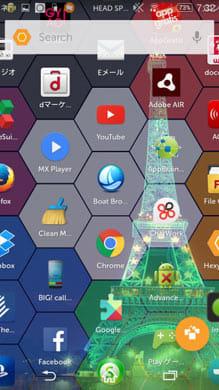 Hexy Launcher:真ん中の白色のブロックが、よく使用するアプリ