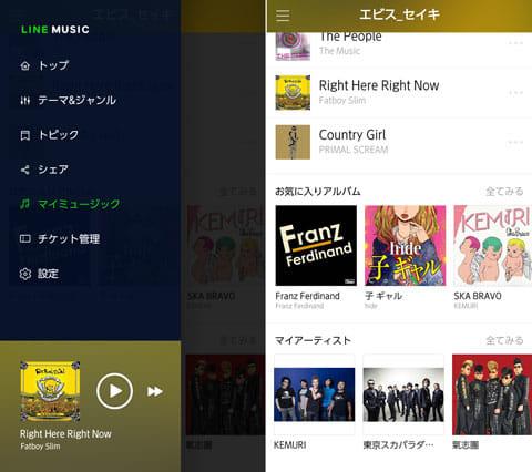 メニュー。画面左端のボタンか画面左端から右へスワイプで表示(左)「マイミュージック」画面(右)