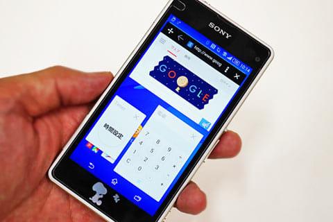 「スモールアプリ」は、ブラウズしながら電卓で計算といったことが可能。しかも複数起動できる
