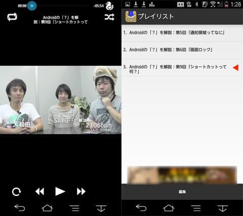 Clipbox:アプリ内で動画再生可能(左)プレイリストで連続再生もできる(右)