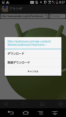 Clipbox:動画以外のダウンロードも可能