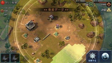 エンパイアーズ&アライズ「Empires & Allies」:ポイント3
