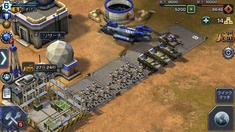 エンパイアーズ&アライズ「Empires & Allies」:ポイント4