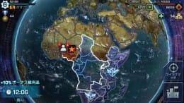 エンパイアーズ&アライズ「Empires & Allies」