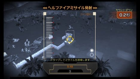 エンパイアーズ&アライズ「Empires & Allies」:高精度ヘルファイアで建造物に大ダメージ!着弾までの短い時間だが、軌道修正も可能。