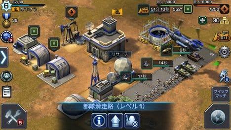 エンパイアーズ&アライズ「Empires & Allies」:序盤は正直つらい。地道に本部レベルを上げて、施設や兵器をアンロックしていこう。
