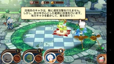 Divina Cute【かわいいアクションRPG-基本無料】:バトルはフィールド上をキャラを移動させて攻撃などさせる