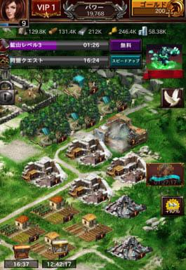 ゲーム・オブ・ウォー【Game of War】:町の外には鉱山などを置く