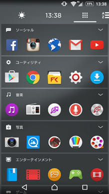 Aviate Launcher
