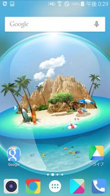 Mini Resort