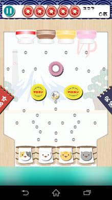ねこだま 〜にゃんこ仕分けピンボール〜:ゲーム画面