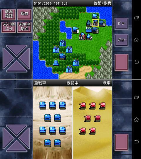 成金大作戦決定版:シンプルなウォーシミュレーションゲーム
