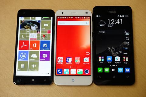 「MADOSMA」のサイズ比較。左からMADOSMA、gooのスマホ「g03」、ASUS「ZenFone 5」