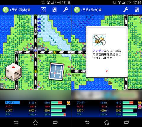 ボードゲーム 鉄道王NEO:桃鉄ライクなボードゲーム。イラッとするイベントが満載