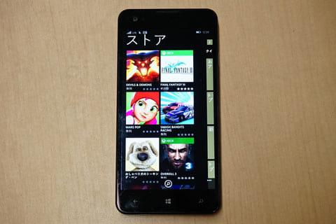 アプリのダウンロードは「Windows Phone Store」より行う