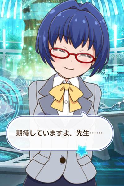 バトルガールハイスクール:CV:日高のり子さんの美人教師にホイホイ付いていく筆者であった