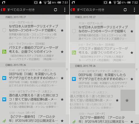 Press (RSS Reader):「すべてのスター付き」一覧画面(左)一覧画面で特定の記事を左へスワイプすれば☆を外せる(右)