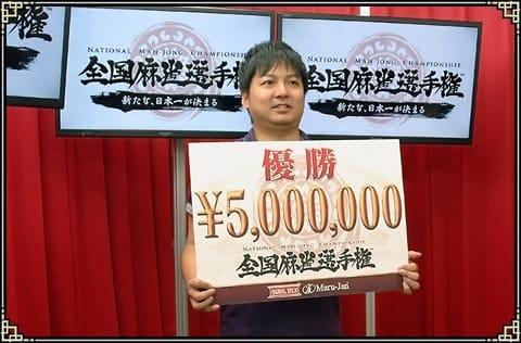 優勝賞金5百万円を獲得したのは新潟在住の「駒谷隆太郎さん」