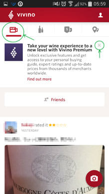 Vivino Wine Scanner:アプリ画面