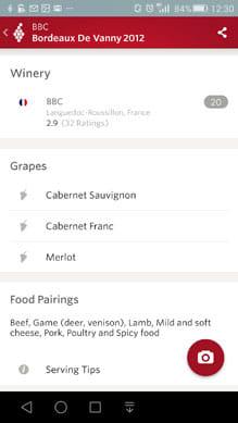 Vivino Wine Scanner:ワインに関する情報が見られる