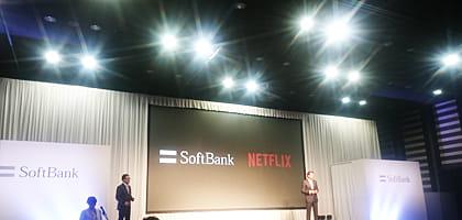 【速報】ソフトバンク、Netflixと独占提携!9月2日よりサービス開始