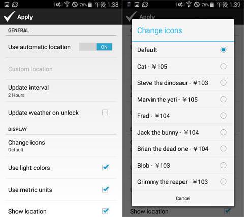 Grumpy Weather Widget:設定画面(左)どれもファンキーな匂いのするアイコン(右)