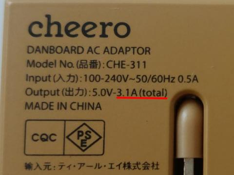 とある2ポートタイプのACアダプター。2ポート合計で3.1Aの電流を流すことができる。1ポートあたりの平均は1.5Aほどで急速充電が可能