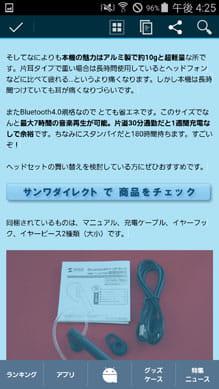 全選択中の画面。青い選択範囲がページ全体に表示