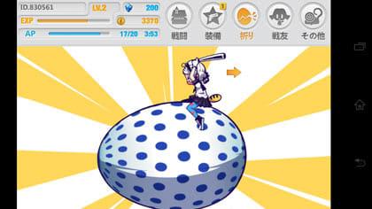崩壊学園【本格横スクロールアクションゲーム】:なぜかガチャは卵をバットで割る。深くつっこんではだめ……